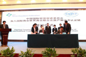 The China Council for the Promotion of International Trade has joined the ICC WCF International CO Chain