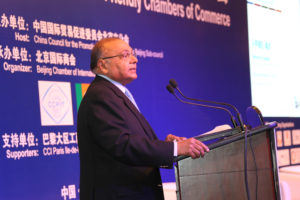 Mr Mahendra Sanghi, WCF Vice-Chair speaks to chambers in Beijing