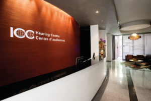 The training event will take place at the ICC Hearing Centre, in central Paris