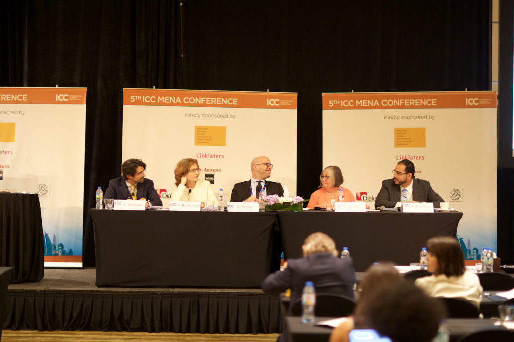 Panel at the ICC MENA Conference on International Arbitration